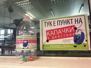 Kapachki_4
