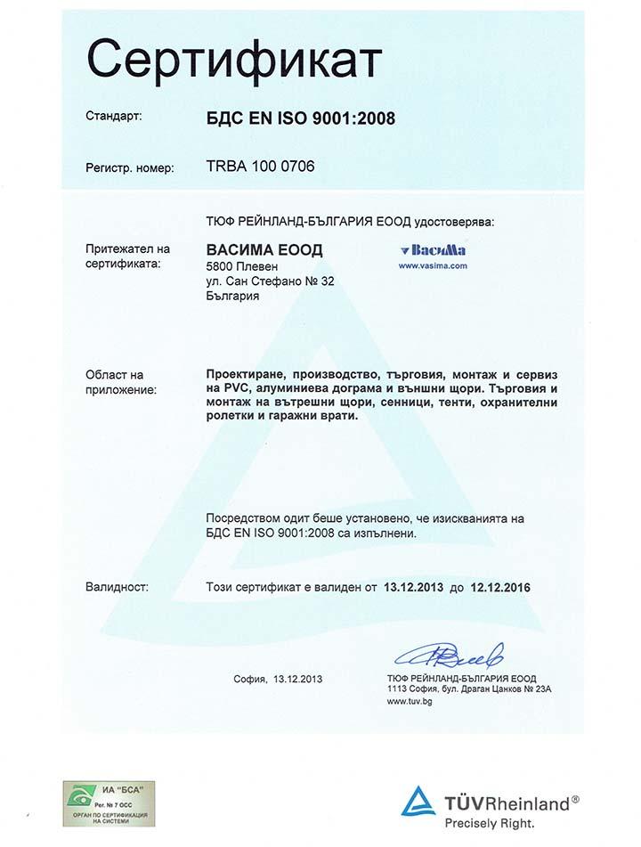 Sertifikat_TUV
