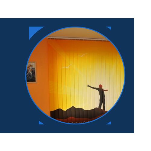 Вътрешни вертикални фото щори от Васима Плевен